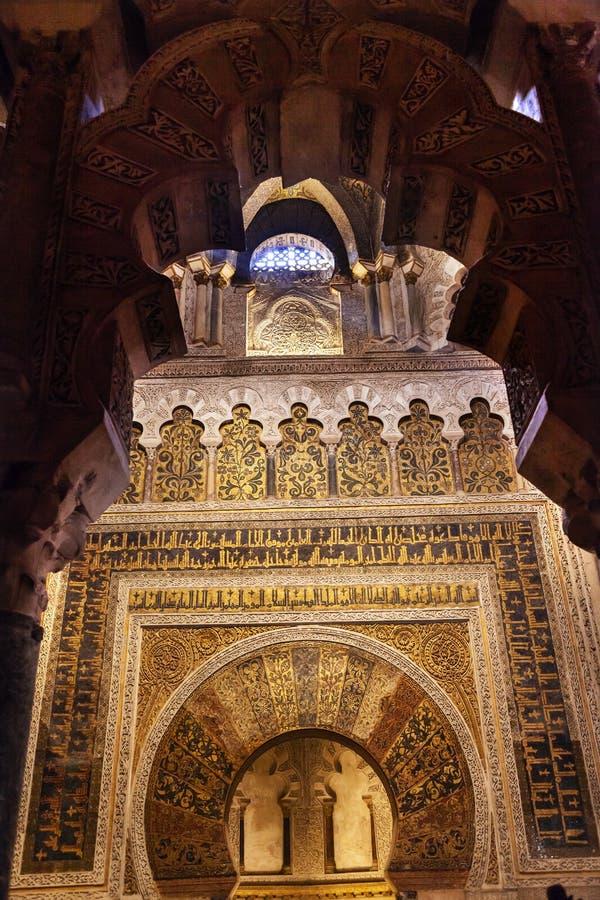 Mihrab-moslemische Islam-Gebets-Nische Mezquita Cordoba Spanien lizenzfreies stockfoto