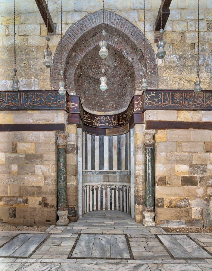 Mihrab Niche of Mausoleum of As-Saleh Nagm Ad-Din Ayyub, Al Moez Street, Cairo, Egypt. Mihrab Niche of Mausoleum of As-Saleh Nagm Ad-Din Ayyub, Al Moez Street royalty free stock photos