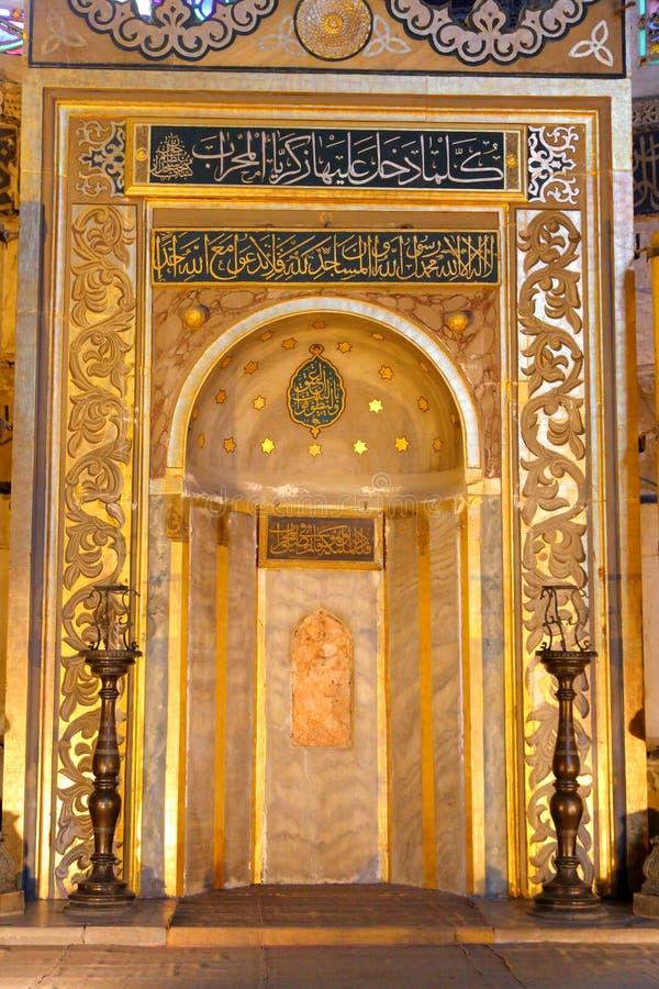 Mihrab van Hagia Sofia royalty-vrije stock afbeeldingen