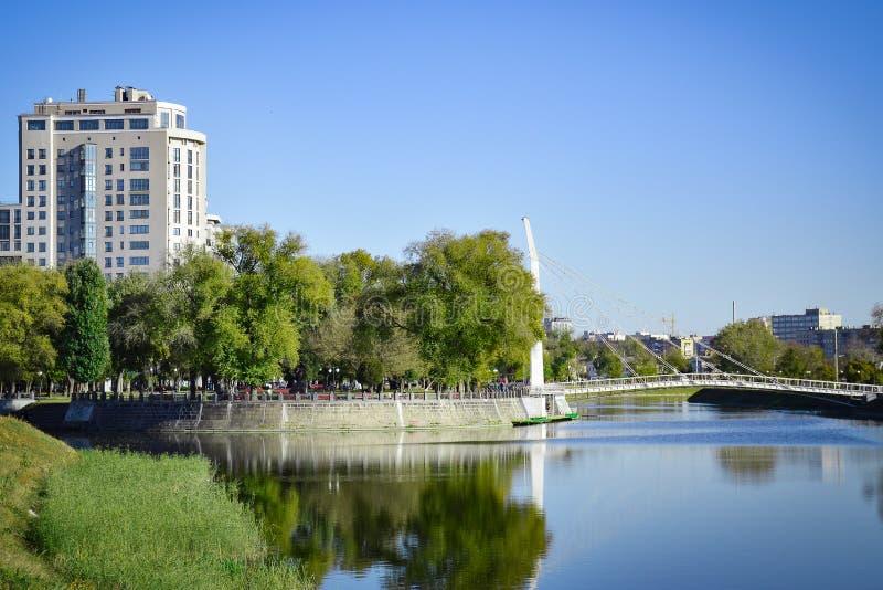Mijn favoriet en geboortestad Kharkiv royalty-vrije stock fotografie
