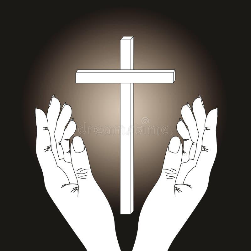Mijn kruis stock illustratie