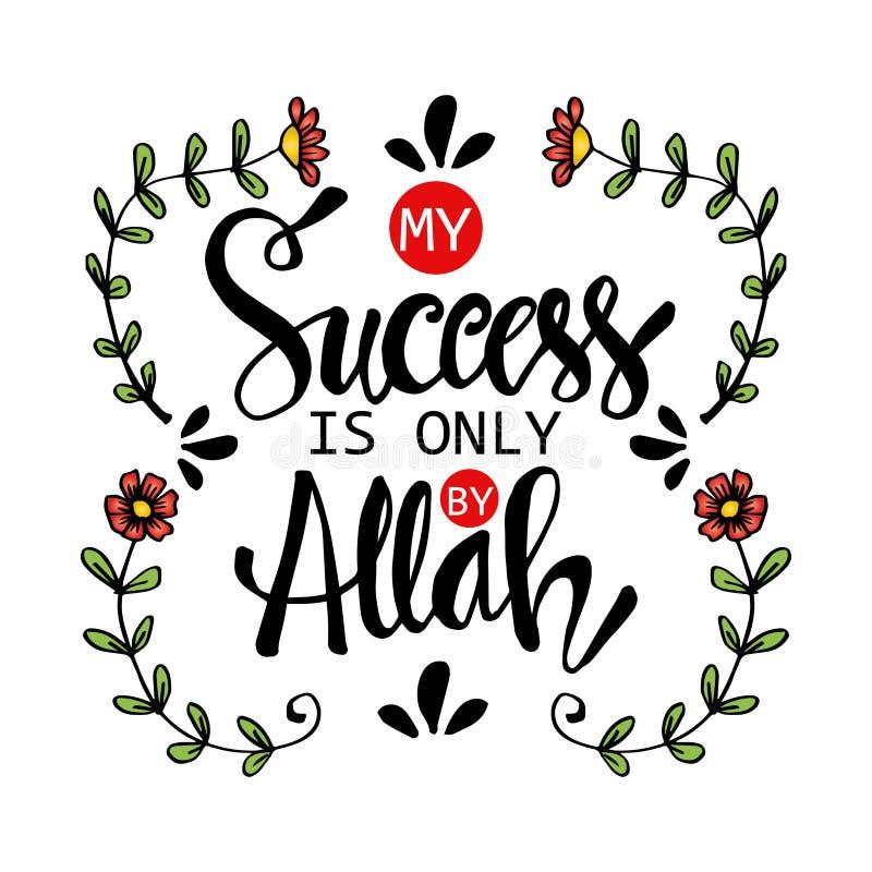 Mijn succes is slechts door Allah Islamitische Quran-Citaten royalty-vrije illustratie