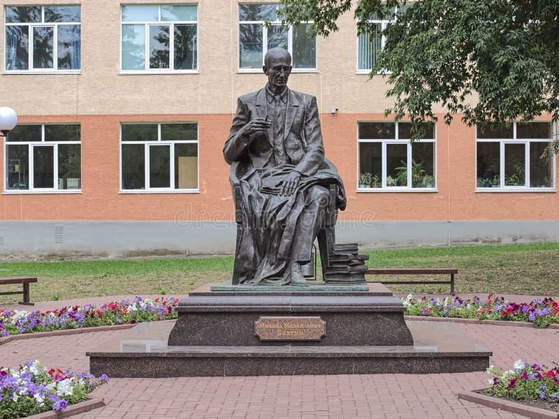 Mikhail Bakhtin zabytek w Saransk, Rosja fotografia royalty free