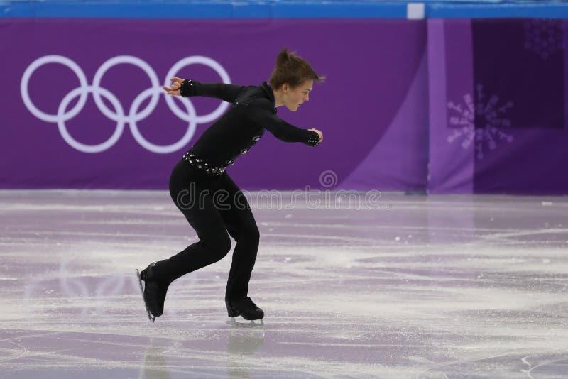Mikhail Kolyada van Olympische Atleet van Rusland voert in Team Event Men Single Skating het Vrije Schaatsen bij het Olympische S stock foto's