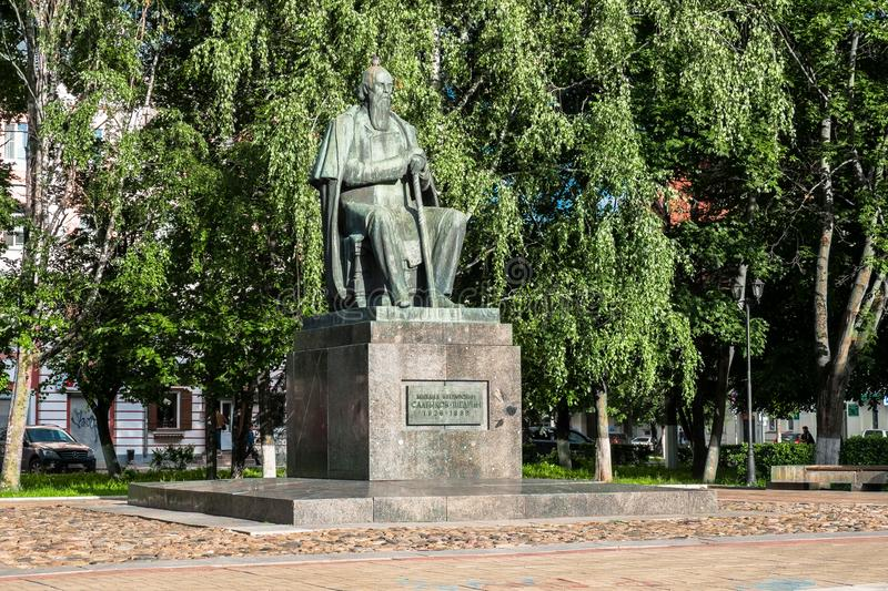 The monument to the major Russian satirist of the 19th century Saltykov-Shchedrin in the city of Tver, Russia. Mikhail Saltykov-Shchedrin born Saltykov royalty free stock images