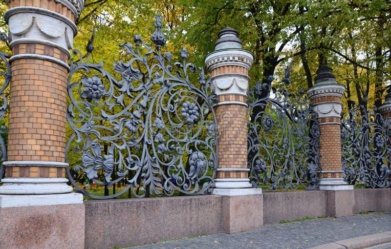 Mikhailovsky Ogródu Ogrodzenie Jesień zdjęcie stock