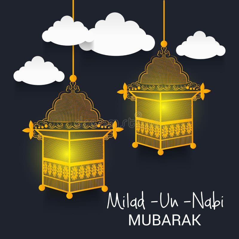 Milad-FN-Nabi royaltyfri illustrationer