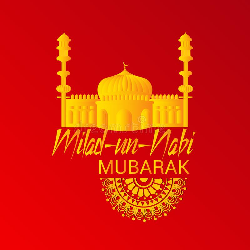 Milad-V.N.-Nabi stock illustratie