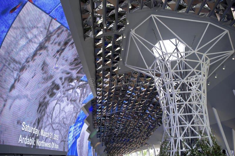 Milan Expo 2015 islamiska republik av den Iran paviljongen arkivfoto