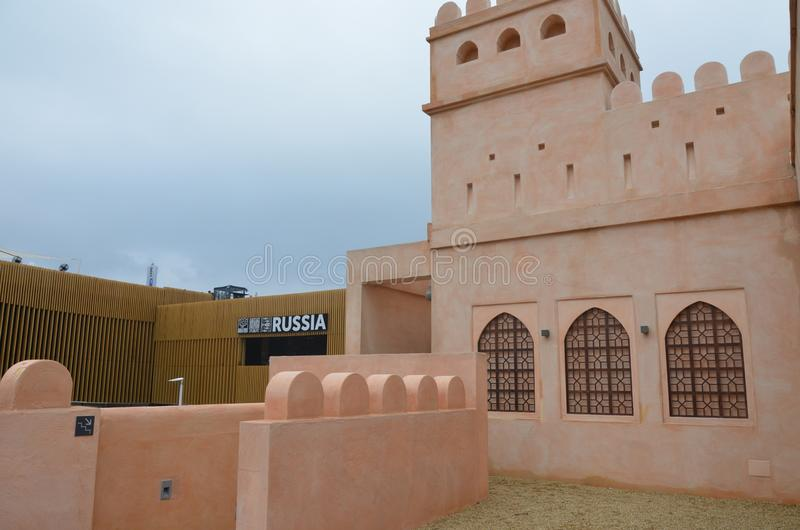 Milan, Italy - 10.04.2015: Oman pavillon. Milan, Italy - Oman pavillon in Expo stock photo