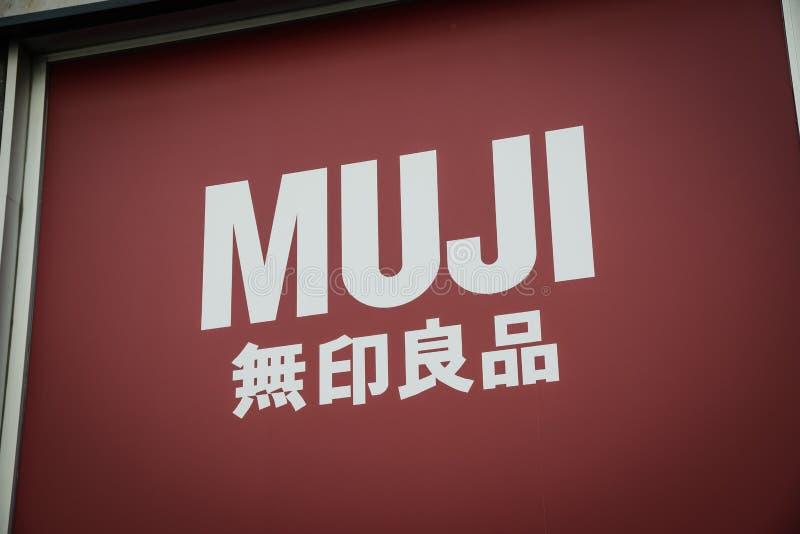 Milan, Italy - September 24, 2017: Muji store in Milan. Fashion royalty free stock photos