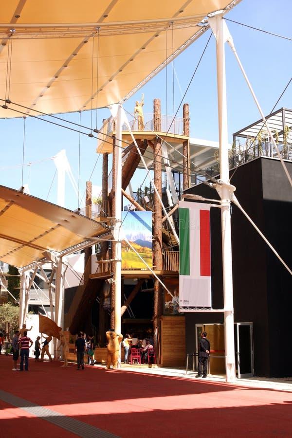MILANO EXPO 2015. Universal exposition in Milano in 2015. Italia Pavilion stock photos