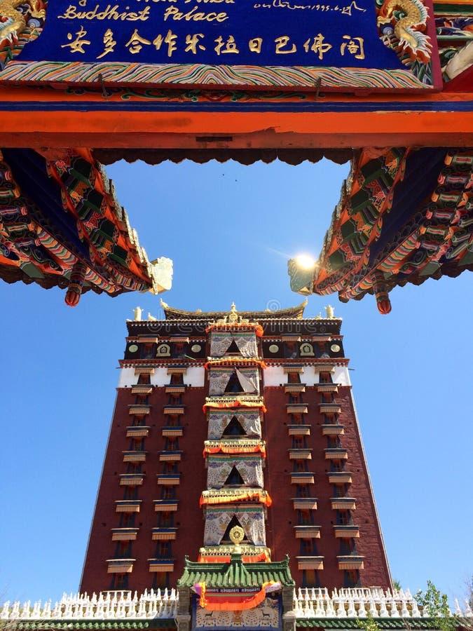 Milarepa Temples. In Hezuo Gansu stock photos