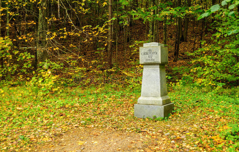 A mile stone From St. Petersburg 432 mile in the territory of the Museum-Estate Mikhailovskoye stock photo