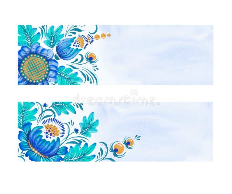 Milieux floraux peints à la main dans le style de petrykivka illustration libre de droits