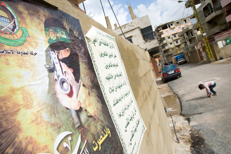 Militantes Plakat stockfotos