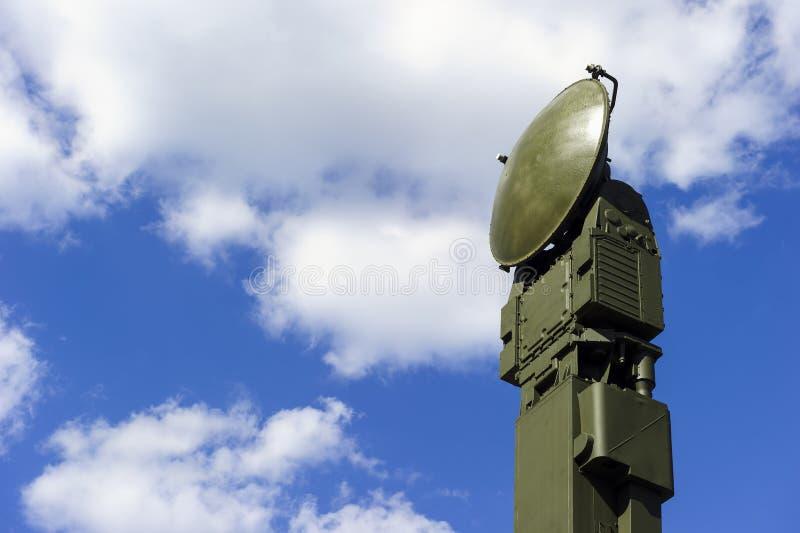 Militarny radar zdjęcia royalty free
