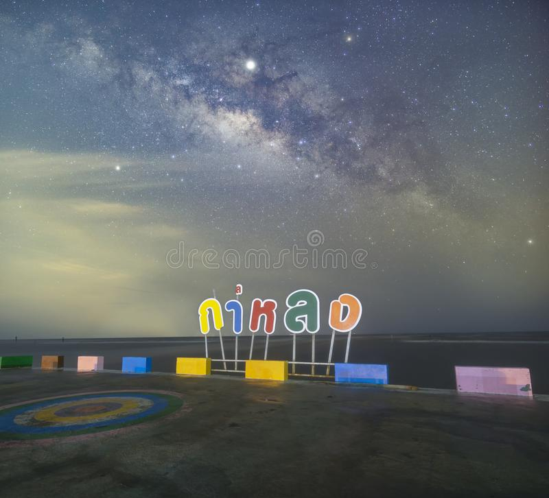 The Milky Way at the sea view point, Kalong,. The bridge and the place name badge Here will use a variety of colors like rainbow colors. Public places in Samut royalty free stock photo