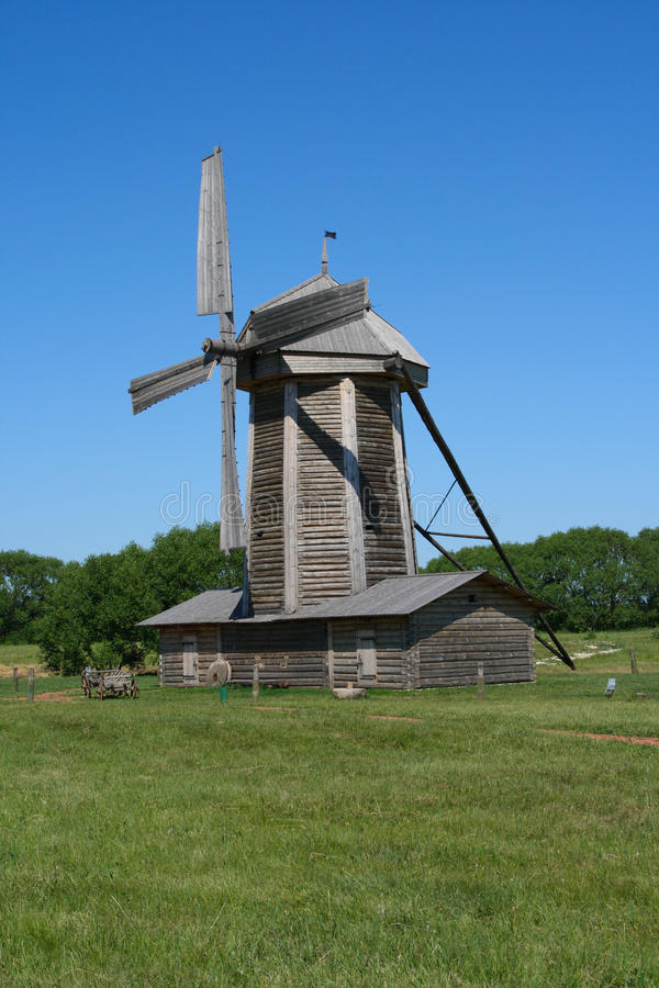 Mill stock image