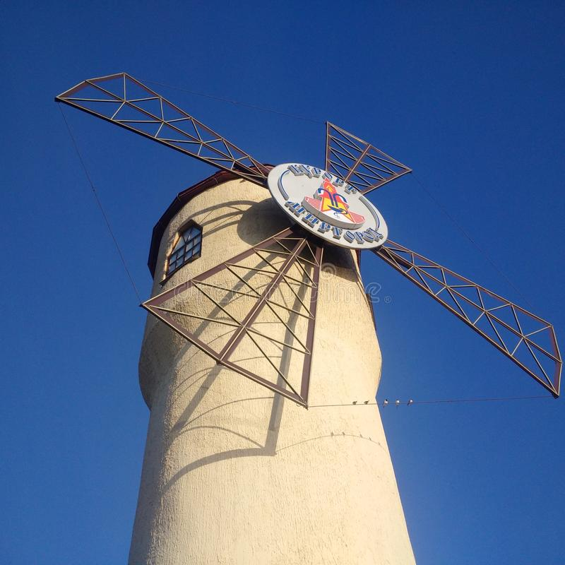 Mill, Mirogrod , Ukraine stock images