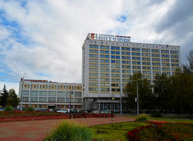 Millennium Square of Vitebsk, Belarus. Hotel complex `Vitebsk Hotel` and Department store - september 2016 stock image