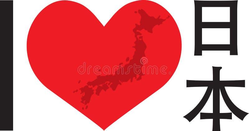 Mim coração Japão ilustração stock