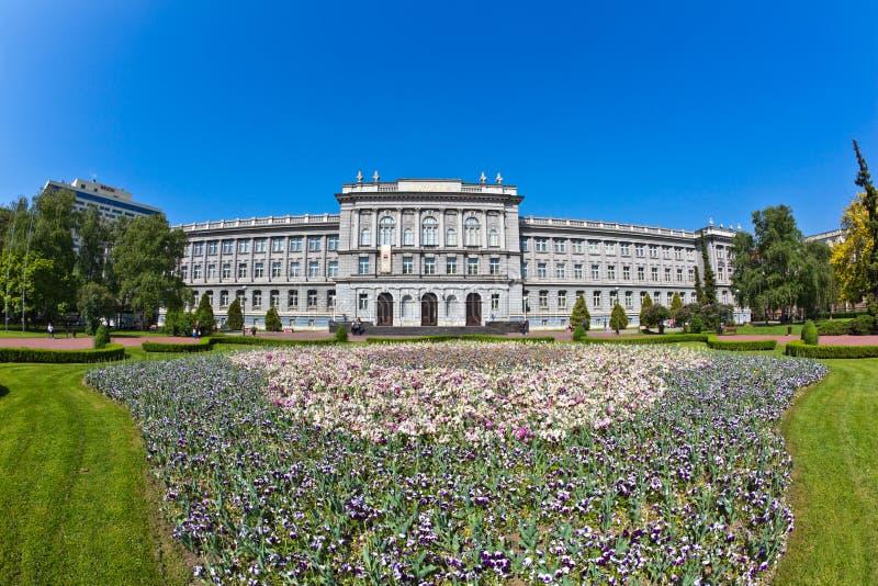 mimara muzeum Zagreb obrazy stock