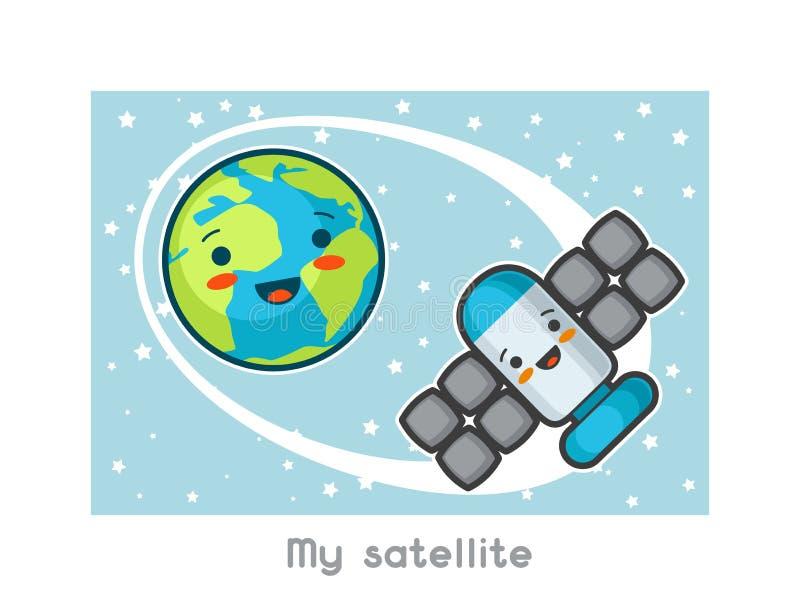 Min satellit Roligt kort för Kawaii utrymme Klotter med nätt ansiktsuttryck Illustration av den tecknad filmjord och sputniken stock illustrationer
