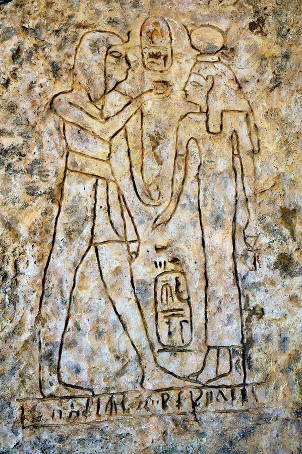 Mina de Timna do parque e do rei Solomon imagem de stock royalty free