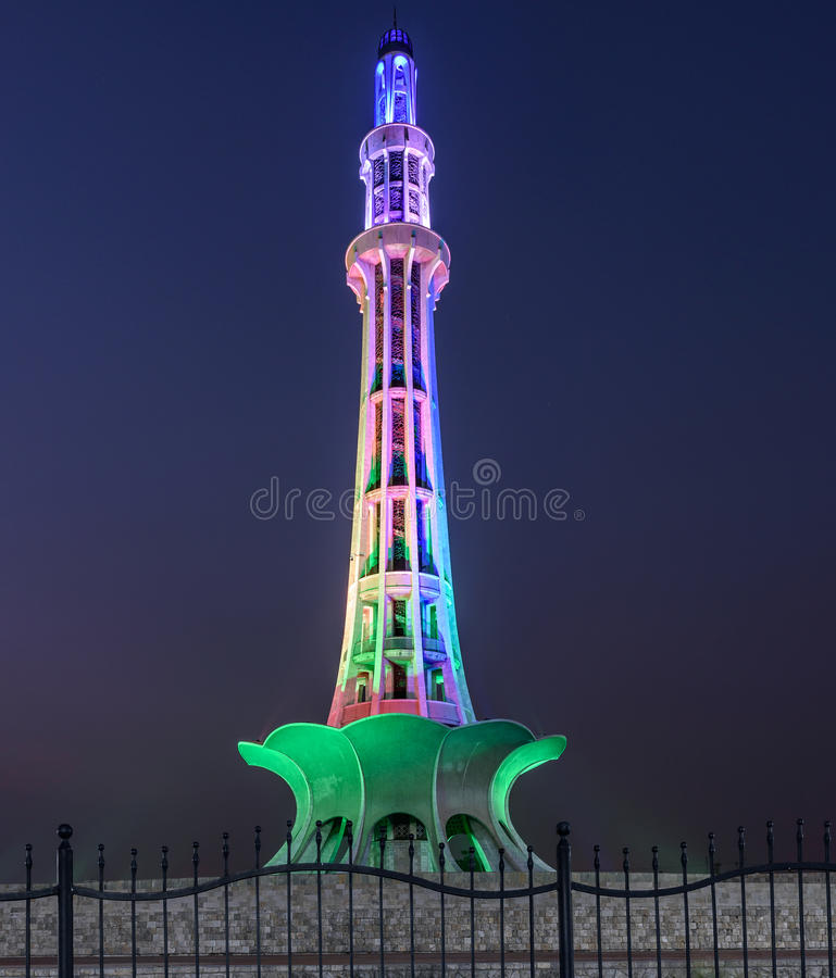 Minar-ε-Πακιστάν, Lahore στοκ φωτογραφία