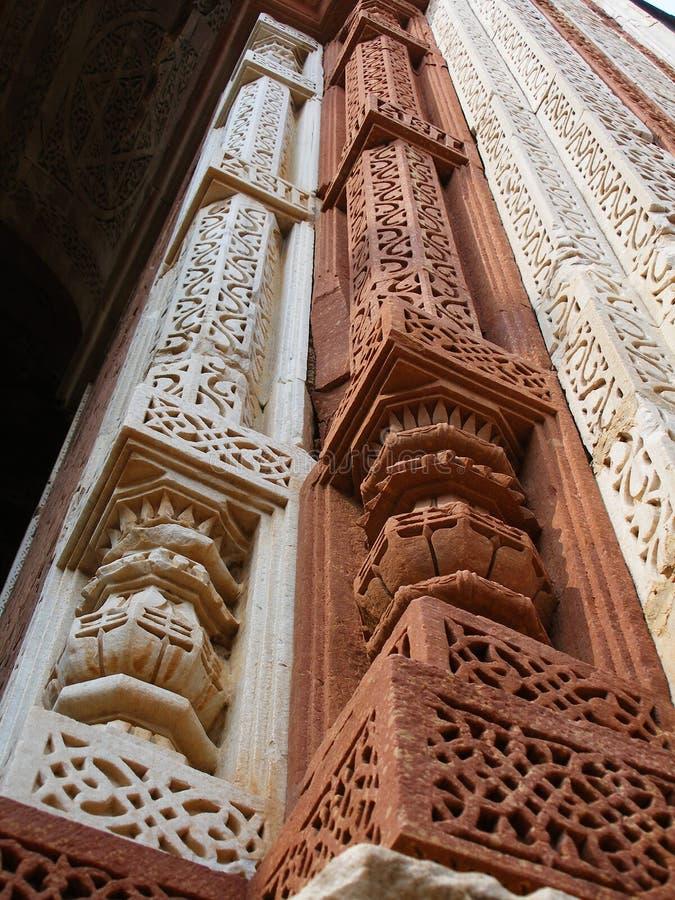 minar μνημείο qutab στοκ εικόνες