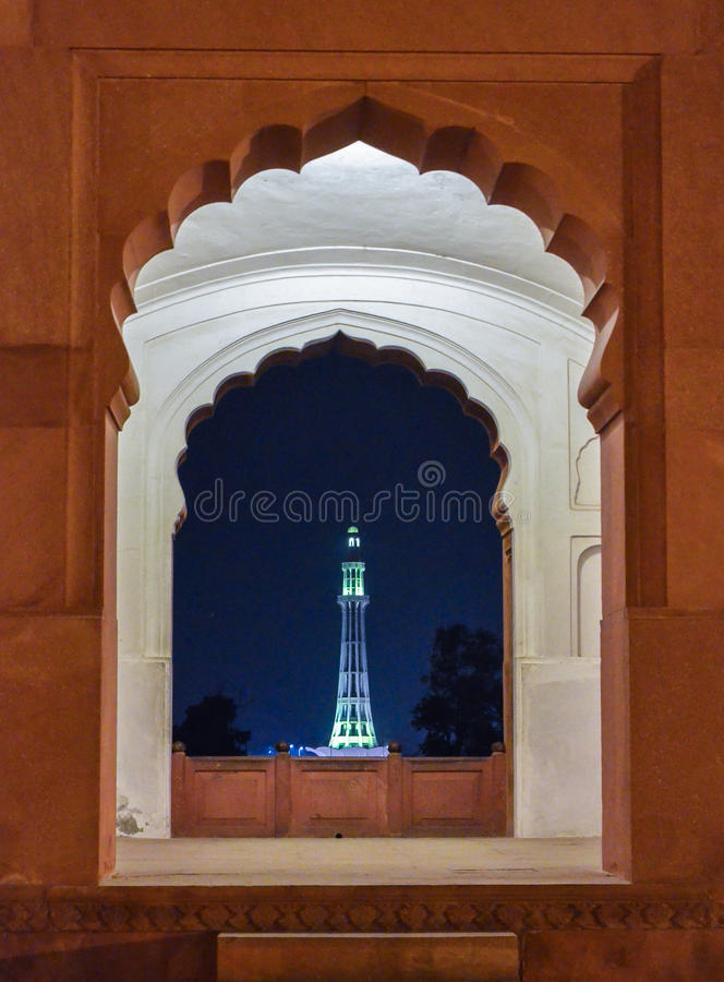Minar-e-Пакистан стоковое изображение rf