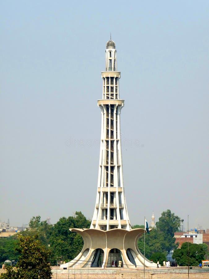Minar-e-Pakistan stock photo