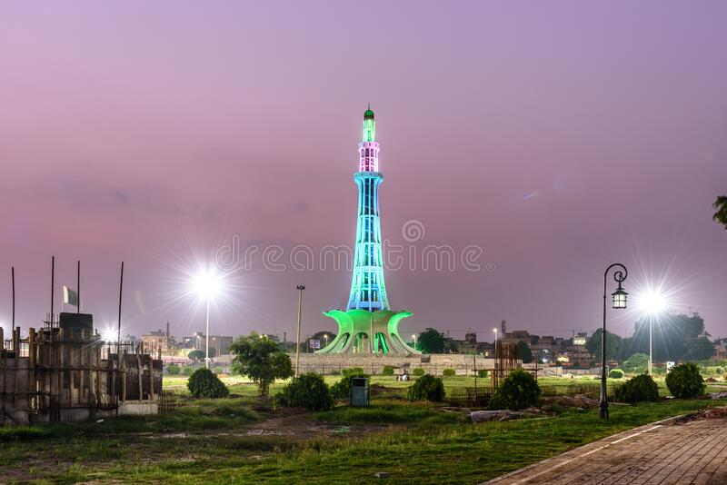Minar-e-Pakistan Lahore fotografia de stock