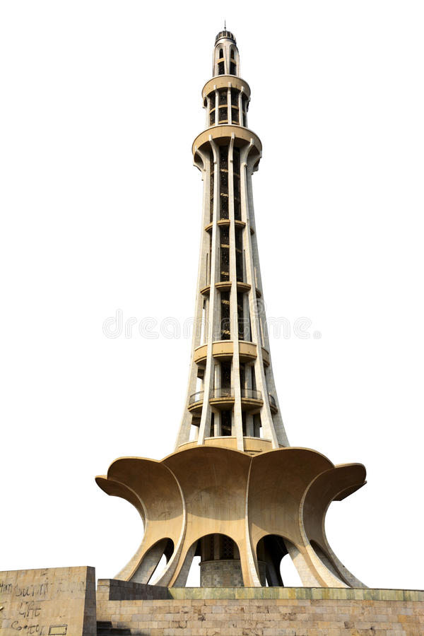 Minar E Pakistan. Minar-e-Pakistan Tower of Pakistan is a public monument located in Iqbal Park in Lahore, Pakistan. You can create perfect drawing from this stock photos