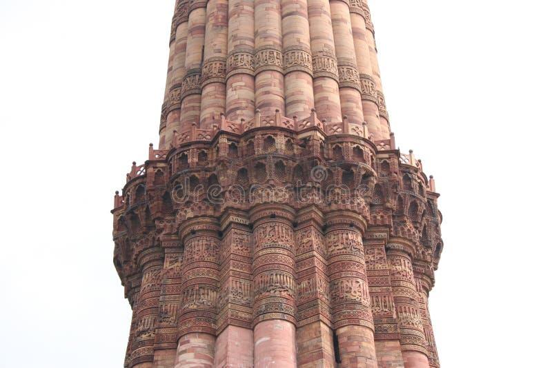 minar qtub στοκ εικόνες
