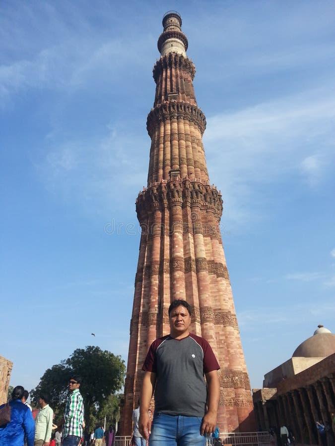 minar qutub στοκ εικόνες με δικαίωμα ελεύθερης χρήσης