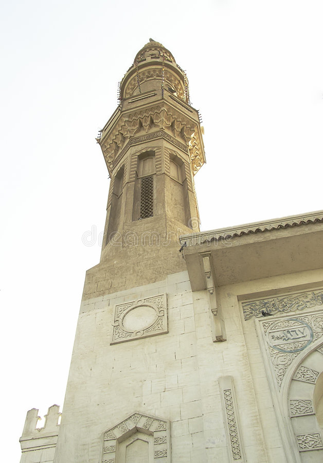 Download Minaret And Dome Of A Mosque1, Egypt, Africa Stock Image - Image: 103923