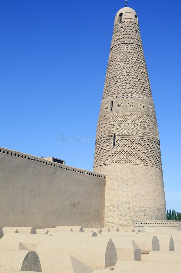 Free Minaret Emin Stock Photo - 14296320