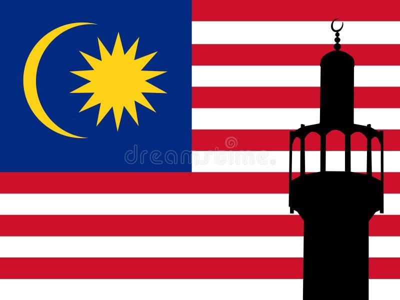 Minaret in Maleisië stock illustratie