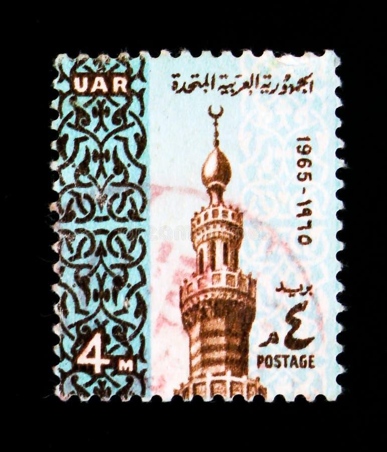Minaret Of Mardani Mosque National Symbols Serie Circa 1965