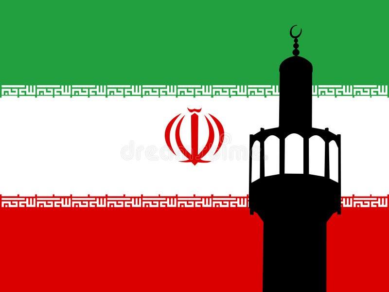 Minaret met Iraanse Vlag vector illustratie