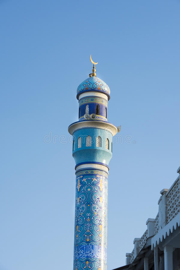 Minaret in Muscat, Oman. Minaret of a mosque in Muscat, Oman royalty free stock photos