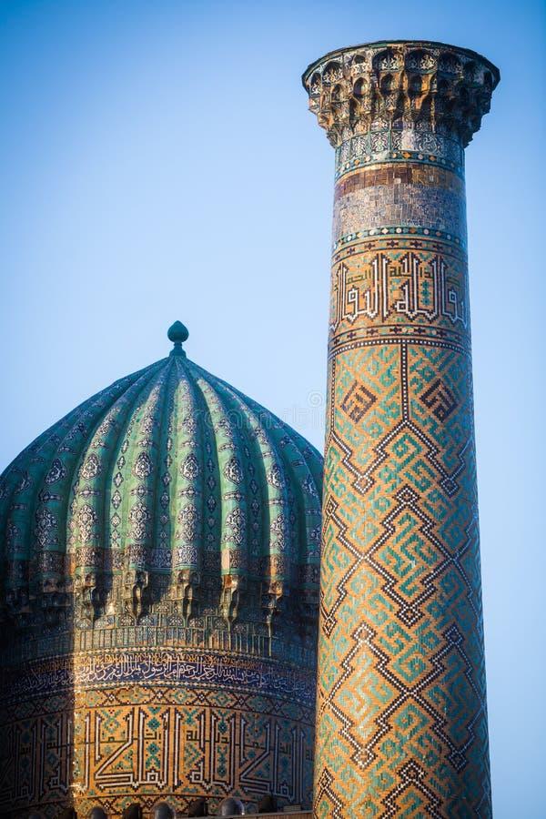 Minaret w Khiva zdjęcie royalty free