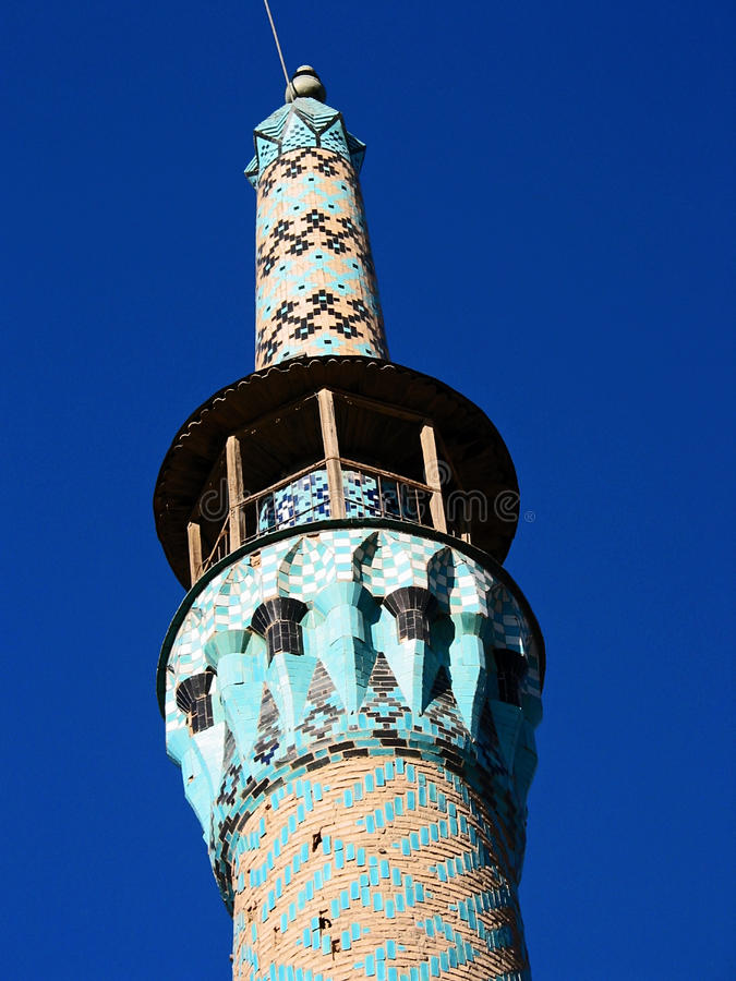 Minaret in Yazd stock image
