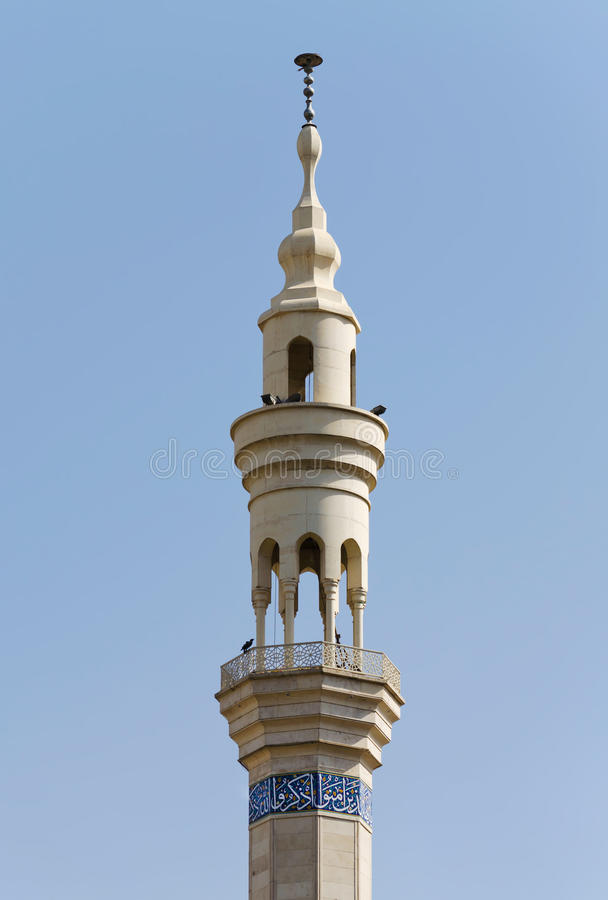 Minarete imagem de stock royalty free