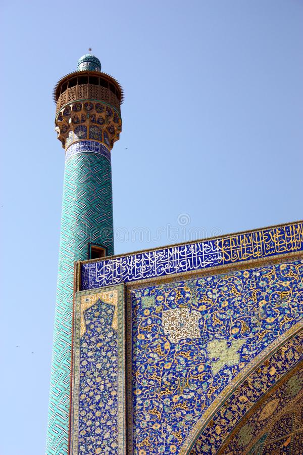 Download Minarett stock image. Image of arab, cast, mosque, birds - 23513577
