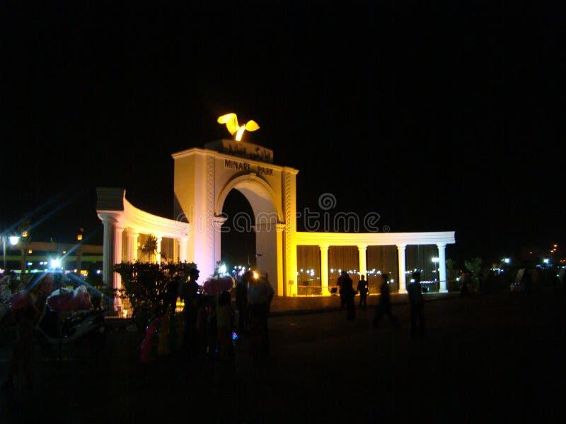 Minaretu park w Erbil zdjęcie royalty free