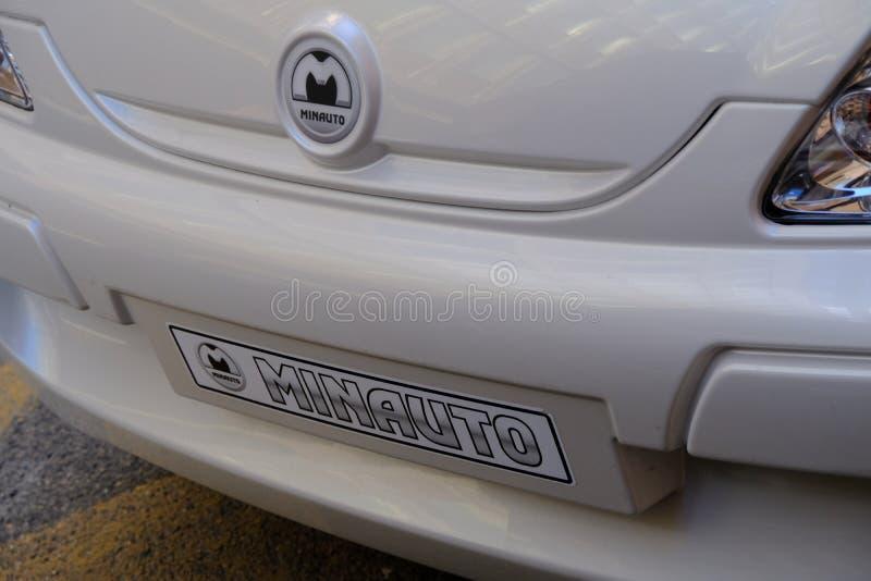 Minauto Aixam samochód obraz royalty free
