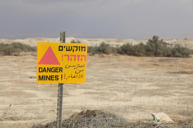 Minefield Warning Sign at Golan Heights stock photo